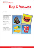 China Sourcing Report: Bags & Footwear